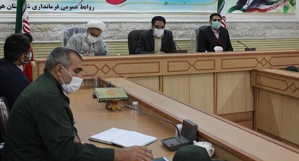 قرارگاه شهید قاسم سلیمانی شهرستان هرسین تشکیل شد
