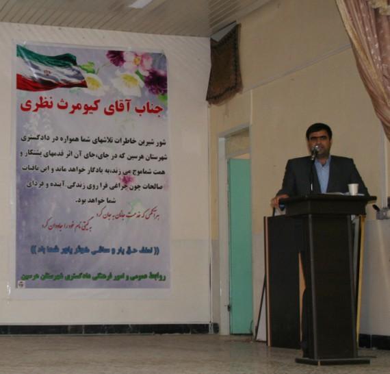 مراسم تودیع و معارفه ریاست دادگستری شهرستان هرسین/تصاویر